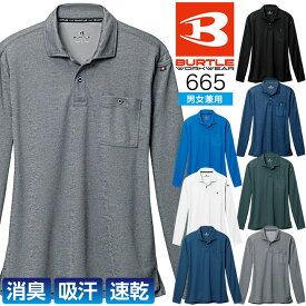 バートル 長袖ポロシャツ 665 男女兼用 メンズ&レディース対応 長袖シャツ 作業着 作業服 男女兼用 ユニフォーム スポーツ