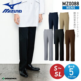 ミズノ ウエストアジャスター付ストレッチパンツ MZ-0088 男性用 メンズ 医療用白衣 医者 看護師