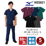 【mizuno/ミズノ】MZ-0021ベーシックスクラブ男女兼用/20160914