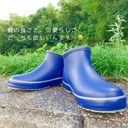 【特価品】テラスブーツHB-931ショートブーツ長靴コーコス先芯なしレインブーツ作業用ガーデニング軽作業農作業