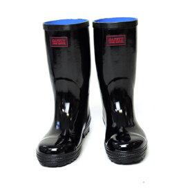 コーコス 安全長靴 ZD-890(58089013) セーフティーブーツ 【鋼製先芯】【男性用・メンズ】 防災