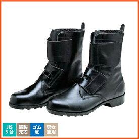 ドンケル 安全半長靴 654 (マジックバンド付) 黒 男女兼用 安全靴