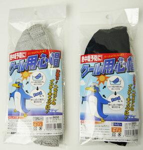福徳産業 9650 クール用心帽(ヘルメット取付用クールヘッドカバー) 【熱中症対策】