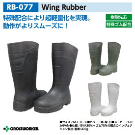 GD JAPAN ジーデージャパン RB-077 Wing Rubber