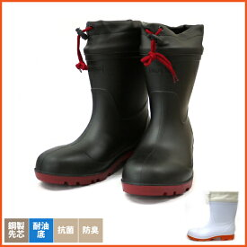 GD JAPAN RB-621 耐油安全長靴ショートタイプ カバー付き 安全靴 作業靴 防災