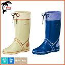 【福山ゴム】DX-1ファインカラーDX-1【カバー付き長靴】【レインブーツ雨雪・メッシュ】【レディース・女性用】