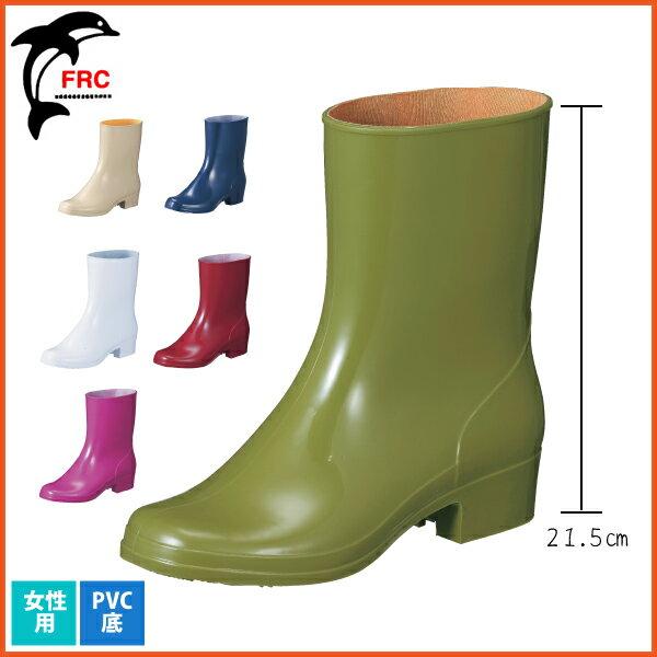 【福山ゴム】P-CマロンブーツP-C【無地長靴・レインブーツ雨の日】【レディース・女性用】