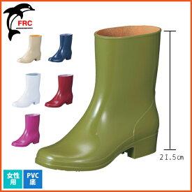 P-C マロンブーツP-C 福山ゴム 無地長靴 レインブーツ雨の日 レディース 女性用 ガーデニング 防災