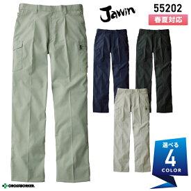ジャウィン ワンタックカーゴパンツ【春夏】 55202 ズボン Jawin 自重堂 作業服 作業着