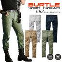 在庫限り!バートル ストレッチカーゴパンツ 582 ズボン ストレッチ メンズ オールシーズン 年間 BURTLE 作業服 作業着…