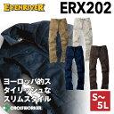 イーブンリバー ストレッチカーゴパンツ ERX202【春夏】ズボン 作業着 作業服