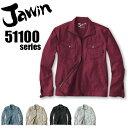 【自重堂】【Jawin】51100ジャンパー