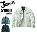 【自重堂】【Jawin】51800長袖ジャンパー