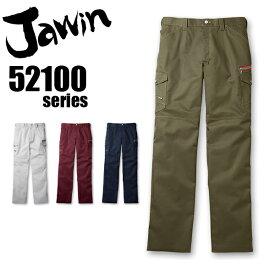 ジャウィン ノータックカーゴパンツ 52102 ズボン【秋冬】 作業着 作業服 Jawin 自重堂
