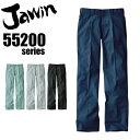 【自重堂】【Jawin】55201ワンタックパンツ 春夏
