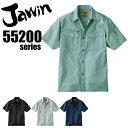 ジャウィン 半袖シャツ 55214【春夏】Jawin 自重堂 作業服 作業着