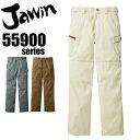 ジャウィン ノータックカーゴパンツ 55902【春夏】ズボン Jawin 自重堂 作業服 作業着