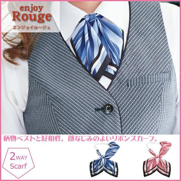 【カーシーカシマ】【KARSEE】 EAZ-539 リボンスカーフ