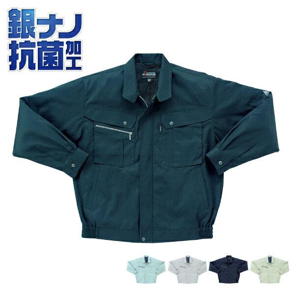 【クロダルマ】32491長袖ジャンパー 秋冬 作業服 メンズ
