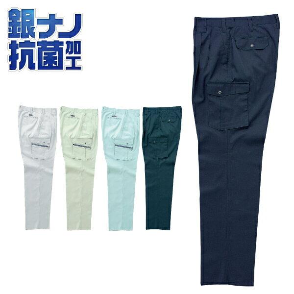 【クロダルマ】35491ツータックカーゴパンツ 秋冬 作業服 メンズ