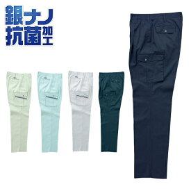 クロダルマ 35493 ツータックカーゴパンツ【春夏】ズボン 作業着 作業服