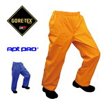 【GORE-TEX】AP-800レインパンツゴアテックス【透湿性・防水性・撥水性・防風性】【レインウェア・合羽】【男女兼用・メンズ・レディース】