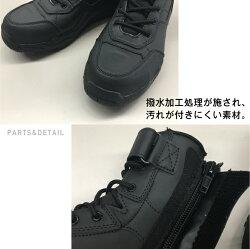【送料無料】707安全靴マジカルセーフティーハイカットサイドファスナー【丸五】詳細3