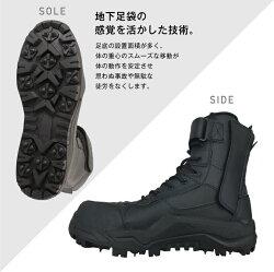 【送料無料】707安全靴マジカルセーフティーハイカットサイドファスナー【丸五】詳細4