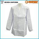 【セブンユニフォーム】AA310長袖コート(衿付き) 男性用【厨房・白衣】【メンズ】