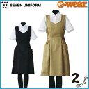 【セブンユニフォーム】CS2337エプロンドレス【厨房・白衣】【女性用・レディース】