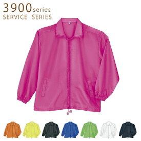 【桑和】3906イベントコート チームウェア 男女兼用