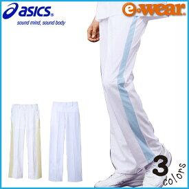 アシックス メンズパンツ LKM601 asics 医療用白衣 男性用 看護師