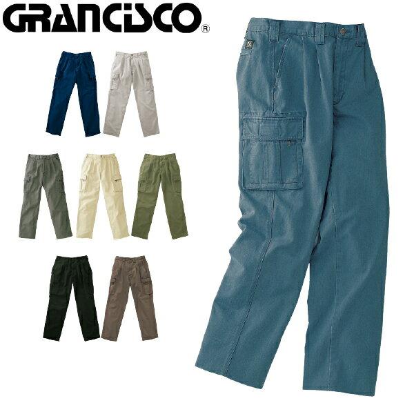 【タカヤ商事】GC-2011ツータックカーゴパンツ 秋冬 作業服 メンズ
