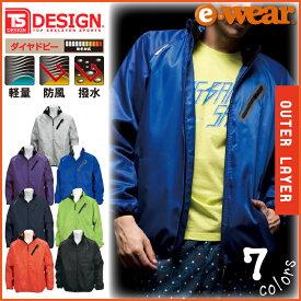 TS DESIGN ライトウォームジャケット 防風 84326 ブルゾン ジャンパー 男女兼用 藤和 防寒着 作業着 作業服