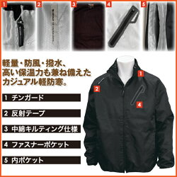 【藤和】84326ライトウォームジャケット【作業服】【カジュアルサービスウェア】【男女兼用・メンズ・レディース】