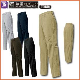 TS DESIGN ストレッチタフ レディースパンツ 846121 女性用 無重力パンツ スラックス ズボン 作業着 作業服 藤和