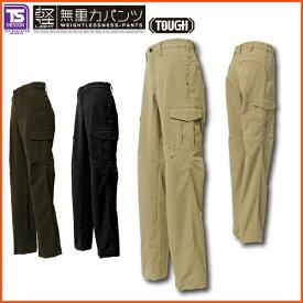 TS DESIGN ストレッチタフレディースカーゴパンツ 846141 ズボン 女性用 作業着 作業服 藤和