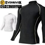 【EVENRIVER】【イーブンリバー】GT-06アイスコンプレッションローネック【カジュアルサービスウェア】【クールビズ】【男性用・メンズ】【配送方法を必ずお選びください】
