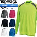 【藤和】3085スマートネックシャツ「マッスルサポートCOREFIT」【カジュアルサービスウェア】【男女兼用・メンズ・レディース】