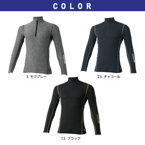 【Dickies】【ディッキーズ】D-1618ジップアップ長袖作業着作業服カラー
