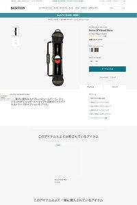 ソールカバー/スノーボード/ソール/保護/カバー