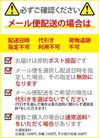 細竿径用アダプターセット/アダプターゴム/ロッドアダプター/アダプターセット