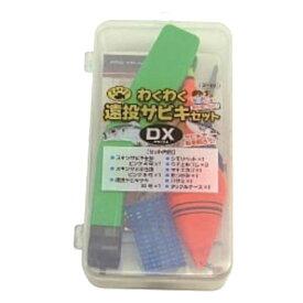 ザッピーZAPPY わくわく遠投サビキセットDX 仕掛けセット ZP-050 821309