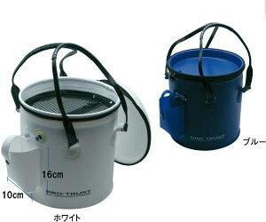 プロトラスト PRO TRUST アジ活かしバッカン丸33cmBA-077活かしエサに最適イワシ エサをいかすブクブクつけれるエアーポンプホルダー付
