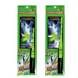 タチウオ電気ウキ釣り直行セット 冨士灯器 FUJITOKI 太刀魚仕掛けセット タイプ L 緑