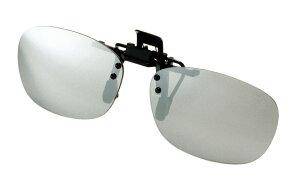 スーパーセール 大感謝祭 アックス AXE AS-7P シルバーミラー 【偏光レンズ】サングラス クリップオングラス【 あす楽 】眼鏡 ( メガネ)に装着でサングラスにCLIP ON タイプ