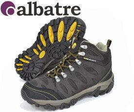 アルバートル ALBATREAL-TS1120 BROWN メンズトレッキングシューズ【 あす楽 】【 送料無料 ( 北海道 ・ 沖縄除く ) 】軽登山用シューズ 遠足・ハイキング