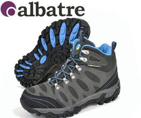 アルバートル ALBATREAL-TS1120 CHARCOAL/CYAN トレッキングシューズ【 あす楽 】【 送料無料 ( 北海道 ・ 沖縄除く ) 】軽登山用シューズ 遠足・ハイキング