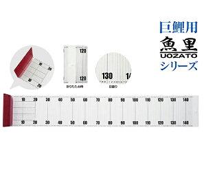 ダイトウブク メジャーシート NO.1270 魚里シリーズ大物対応の巾広メジャー! ( ターポリン製)