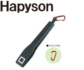 スーパーセール 大感謝祭 ハピソン HAPYSON 計測グリップミニ YQ-800 フィッシュグリップ釣り計測に便利なマーカー付きグリップ